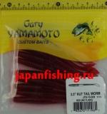 "Gary Yamamoto Kut Tail Worm 3.5"" (11961) Red"