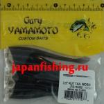 """Gary Yamamoto Kut Tail Worm 3.5"""" (11978) Smoke"""