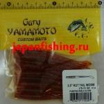 "Gary Yamamoto Kut Tail Worm 3.5"" (12005) Pumpkin W/Blk&Grn"