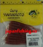 """Gary Yamamoto Kut Tail Worm 3.5"""" (12012) Champagne W/Blk Flk"""