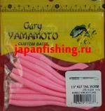"""Gary Yamamoto Kut Tail Worm 3.5"""" (12036) Buble Gum"""