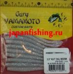 """Gary Yamamoto Kut Tail Worm 3.5"""" (12050) Blue Pearl/Silver Flk"""