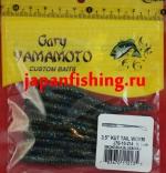"""Gary Yamamoto Kut Tail Worm 3.5"""" (12135) Smoke/Blk.Blue&Gold"""