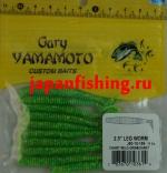 """Gary Yamamoto Leg Worm 2.5"""" (03614) Chart W/Lg Grn&Chart 10шт."""