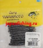 """Gary Yamamoto Leg Worm 2.5"""" (03720) Smoke W/Blk&Hologram 10шт."""