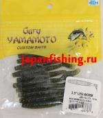 "Gary Yamamoto Leg Worm 2.5"" (03768) #042 10шт."