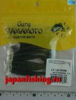 "Gary Yamamoto Leg Worm 2.5"" (51691) 10шт"