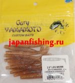 "Gary Yamamoto Leg Worm 2.5"" (51707) Cinnamon Blue/Shad/Clr 10шт."
