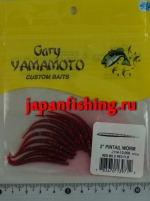 "Gary Yamamoto Pintail Worm 2"" (39712) 10шт."