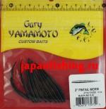"Gary Yamamoto Pintail Worm 2"" (39729) Black 10шт."
