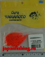 "Gary Yamamoto Pintail Worm 2"" (39750) 10шт."