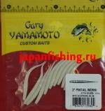 "Gary Yamamoto Pintail Worm 2"" (39804) Nite Glo/Perl Blue 10шт."