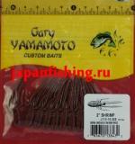 "Gary Yamamoto Shrimp 2"" (38432) Brn Indigo W/Sm Red 10шт."