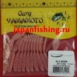 Gary Yamamoto Silk Worm (31112) Violet Prl Sm Red Flk