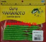Gary Yamamoto Wave Motion (55576) Chart W/LG GRN&Chart