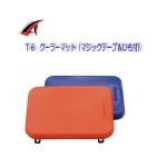 Taka Sangyo Cooler Mat T-6 сиденье д/рыболовного ящика и скамейки лодки термостойкое