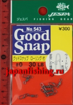Jespa Good Snap Rolling Snap Swivel №543 30lb 6шт. застёжки с вертлюгами