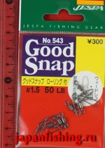 Jespa Good Snap Rolling Snap Swivel №543 50lb 6шт. застёжки с вертлюгами