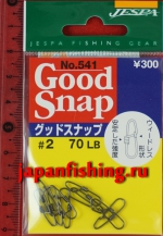 Jespa Good Snap Swivel №541 70lb 9шт. застёжки