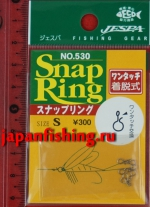 "Jespa Snap Ring #530 S 7шт. незамкнутые застёжки для ""мух"""