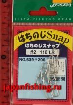 Jespa Snap Swivel Bowl Flip №539 110lb застёжки 6шт.