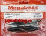 Megabass Hazedong 4` avocado/solid 7шт