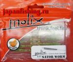 "Molix Sator Worm 2.5"" #33 15шт."