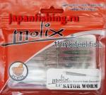 "Molix Sator Worm 2.5"" #69 15шт."