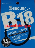 Seaguar R-18 Fluoro Hunter 0.128mm 2.5lb 100m