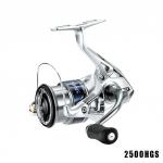 Shimano 15 Stradic 2500HGS