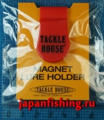 Tackle House Magnet Lure Holder клипса - магнитный держатель блёсен