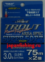Toray Trout Real Fighter 3lb 0.117mm 2x75m моно
