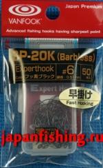 Vanfook Experthook SP-20K BL #6 (0.51mm) 50 штук