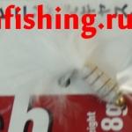 Vanfook Leech 0.8g #10 BL (26559) муха