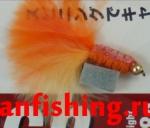 Vanfook Leech 0.8g #10 BL (26573) муха
