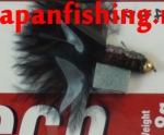 Vanfook Leech 0.8g #10 BL (26597) муха