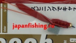 Vanfook Leech 1.2g #8 BL (30945) муха с усами