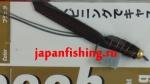 Vanfook Leech 1.2g #8 BL (30969) муха с усами