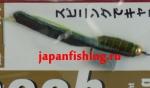 Vanfook Leech 1.2g #8 BL (30976) муха с усами