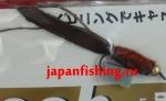 Vanfook Leech 1.2g #8 BL (30983) муха с усами