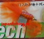 Vanfook Leech 1.8g #8 BL (30037) муха с усами