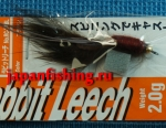Vanfook Rabbit Leech 2g #8 BL (32673) муха