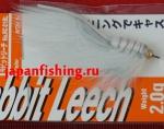 Vanfook Rabbit Leech 2g #8 (32642) муха