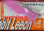 Vanfook Rabbit Leech 2g #8 (32659) муха