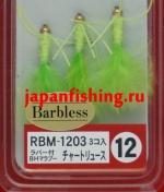 Vanfook Vanz RBM-1203 #12 3шт мухи