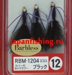 Vanfook Vanz RBM-1204 #12 3шт мухи