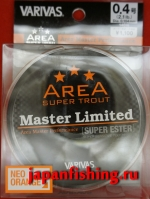 Varivas Area Super Trout Master LTD Super Ester #0.4 2.1lb 0.104mm 140m neo orange