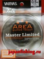 Varivas Area Super Trout Master LTD Super Ester #0.5 2.3lb 0.117mm 140m neo orange