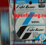 Varivas Avani Light Game Mebaru PE #0.3 6.5(7)lb 150m шнур