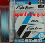 Varivas Avani Light Game Mebaru Super Premium PE #0.4 8.5lb(max-9.5) 150m шнур
